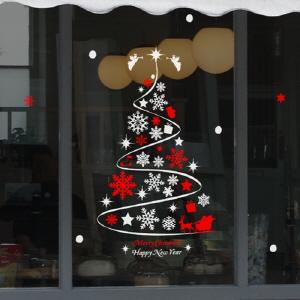 [나무자전거]그래픽스티커[GG] ph135-크리스마스눈꽃트리(2톤)
