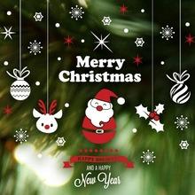 나무자전거[jej] 크리스마스스티커 산타의크리스마스장식, 나무자전거
